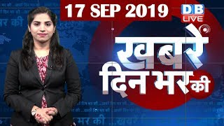 Din bhar ki badi khabar | News of the day, mayawati bsp news rajasthan, modi birthday | #DBLIVE