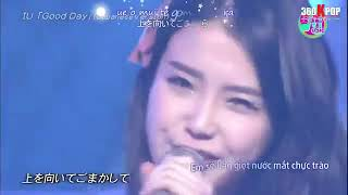 Gambar cover IU   Good Day Japanese Ver