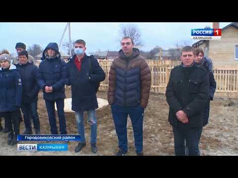 Дети-сироты Городовиковского района получили долгожданное жилье