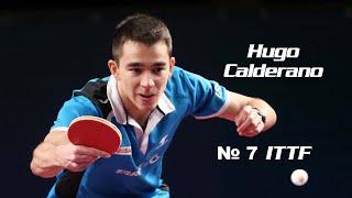 Hugo Calderano - супер удар слева