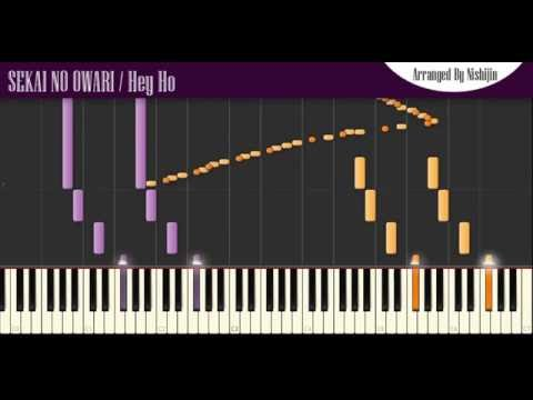 【ピアノ】SEKAI NO OWARI「Hey Ho」 ピアノソロアレンジ