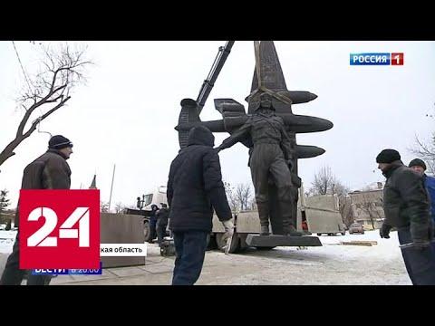 Новый памятник Марине Расковой установили в Энгельсе - Россия 24