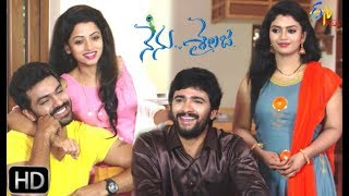 Nenu Sailaja | 15th July 2019   | Full Episode 91 | ETV Plus