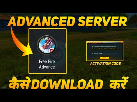 How To Download Advance Server Free Fire Free Fire Advance Server Kasy Download Kary Ob25 Youtube