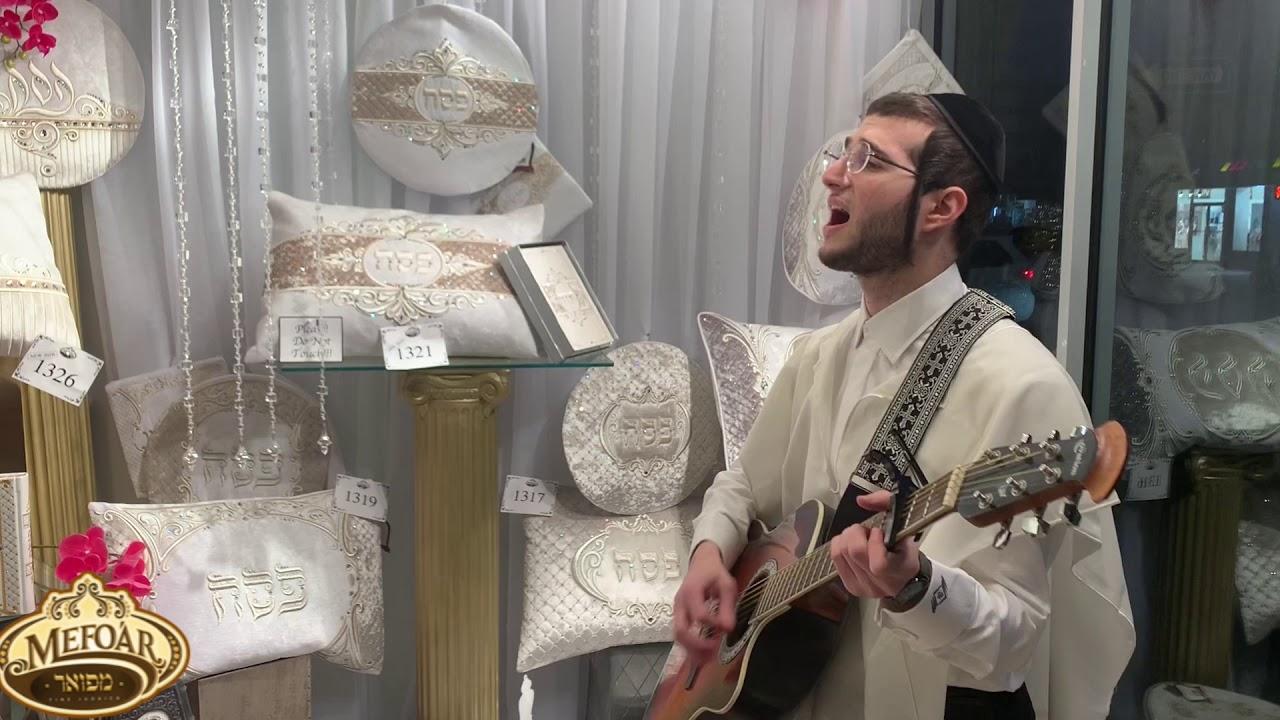 Dovy Meisles at Mefoar Judaica | דובי מייזעלס - מפואר דזשודעיקא