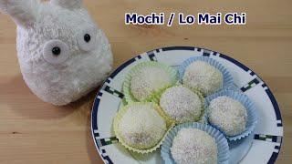 糯米糍 Lo Mai Chi/Mochi with Peanut filling