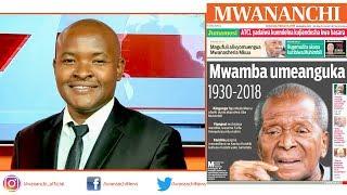 MCL MAGAZETINI, FEB 3, 2018: MWAMBA UMEANGUKA