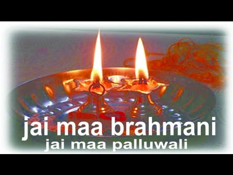 aarti....maa brahmani devi... jai palluwali maiya...by ajay nathani.