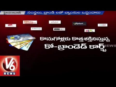 Co-Branded Cards | Credit Cards Updated Version with Special Offers | Hyderabad | V6 News