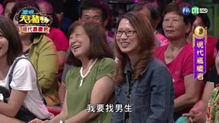 華視巨蛋演唱會
