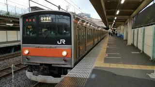 【私は最終編成になると予想します】武蔵野線205系5000番台M20編成府中本町行き東浦和駅発車