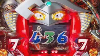 第6回 Ver1 Last  CRぱちんこウルトラセブン(京楽)1/479 ノーマルリーチでも当たるときは当たる!!(電源オンからオフまで)