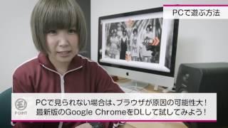 師匠:しふぉん(ゆるめるモ!) ゆるめるモ!『はみだしパラダイス』MV...