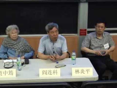 中国荒诞的现实和扁平的文学  阎连科