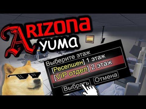 Ограбление казино хорошем качестве игровые автоматы клубника играть бесплатно и без регистрации