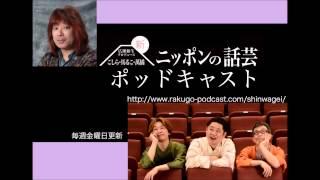 下北沢・北沢タウンホールでほぼ毎月開催している落語会「広瀬和生プロ...