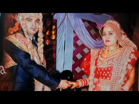 Himachal Marriage video bridal  (stage program)