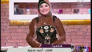 بالفيديو| أحمد عدوية يهدي أغنية