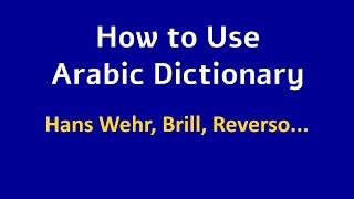 How to use Arabic Dictionaries [For PC, Mobile, Online/Offline] [Bangla, English, Arabic] screenshot 1