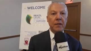 Marçal Justen Filho | Contratos administrativos |Symposium at Harvard Law School 2019