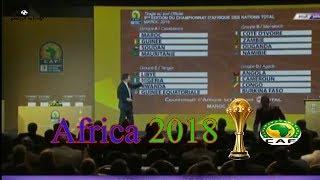 رسميا | شاهد قرعة كاس افريقيا 2018 , المغرب في مجموعة