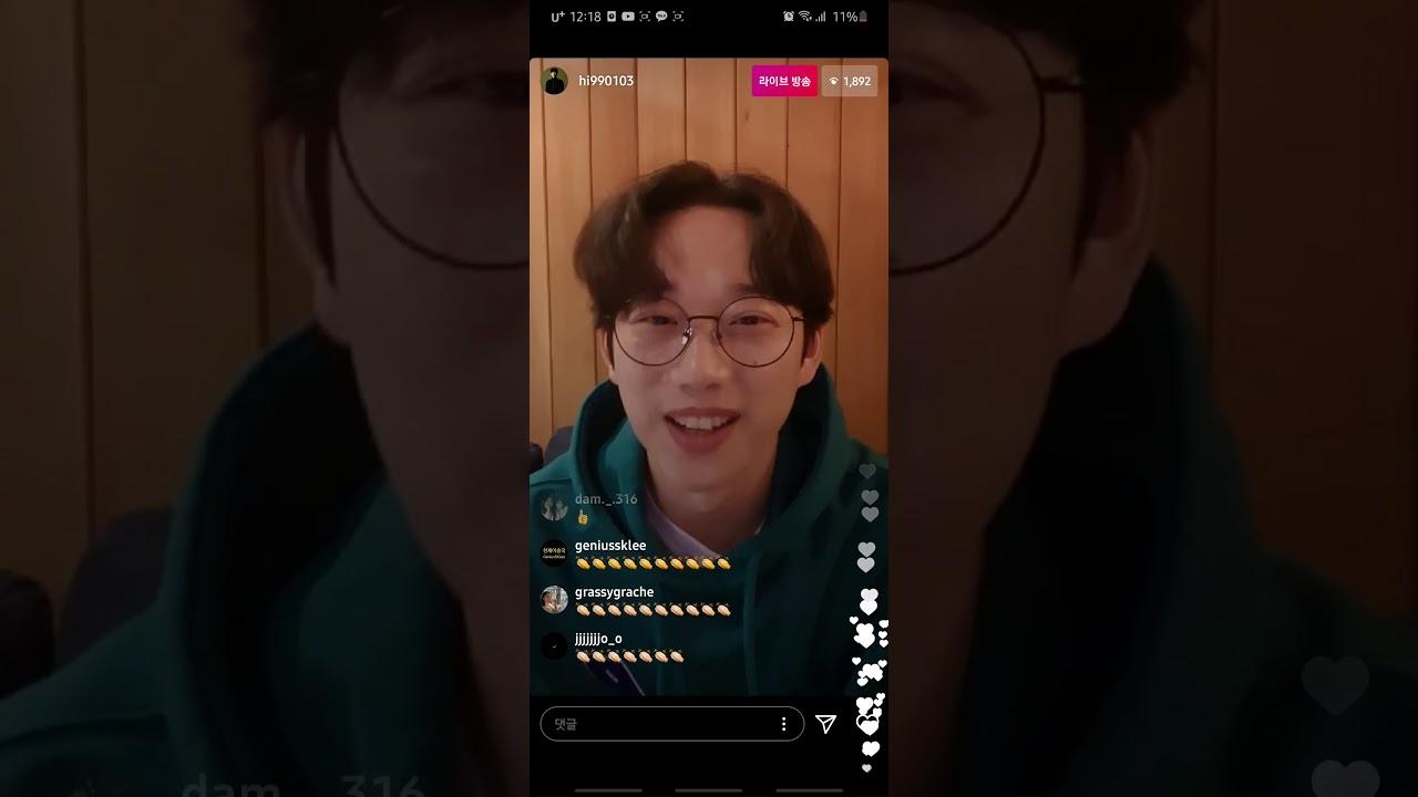 김재환-인스타 라이브 - YouTube
