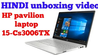 Unboxing : HP pavilion laptop 15-Cs3006TX