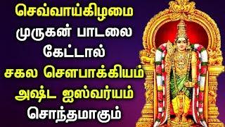 POWERFUL MURUGAN SONGS IN TAMIL | Best Muraugan Padalgal | Powerful Murugan Tamil Devotional Songs