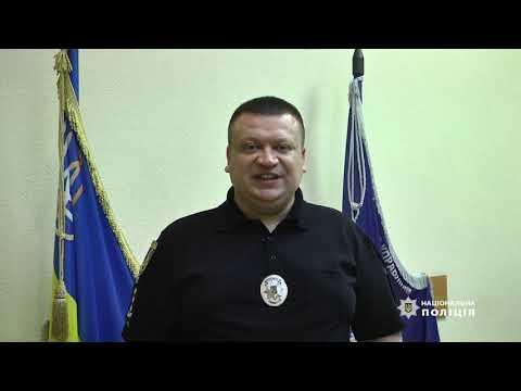 ГУ Національної поліції в Харківській області: Поліцейські затримали групу осіб за скоєння розбійного нападу на сільськогосподарське підприємство