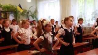 Фізкультхвилинка «Сто відсотків щастя» 2 a клас місто Бердянськ