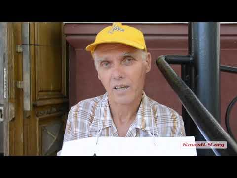 Видео 'Новости-N': Ильченко