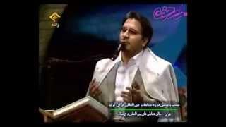 Hamed Shakernejad 2012 - 29th International Quran Competitions - Surah Yusuf , Haqqa