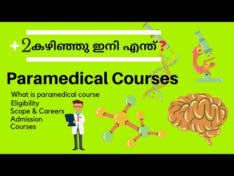 after-plus-two-which-course-is-better-malayalam-|-paramedical-courses-malayalam-|-after-plus-two