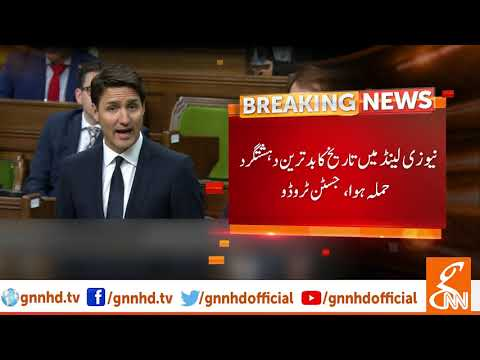 Canadian PM Justin Trudeau condemns NZ attack | 19 March 2019 Mp3