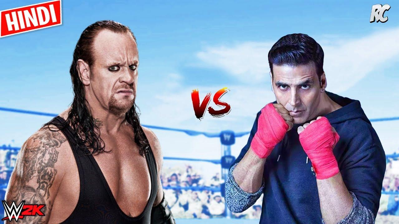 Akshay Kumar Vs Undertaker Akshay Kumar Wwe Fight 2020 Hindi Gaming Akshay Kumar Movies Spoof Youtube