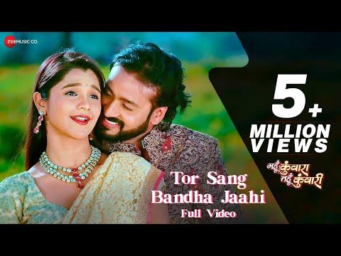 Tor Sang Bandha Jaahi - Full Video | Mahun Kunwara Tahun Kunwari | Mann, Elsa, Akash