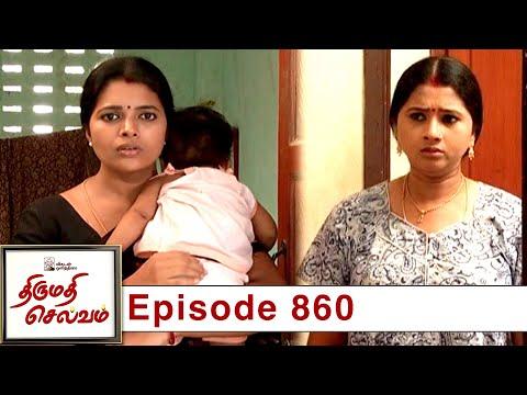 Thirumathi Selvam Episode 860, 26/05/2021   #VikatanPrimeTime