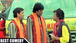 Comedy Scene || Tempo Mans Funny Comedy Scene || Hindi Comedy Movies