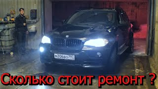BMW X5 E70 СТУЧИТ МОТОР, РЕМОНТ V8 !