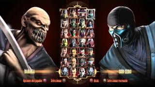 Mortal Kombat 9 Selección De Personajes