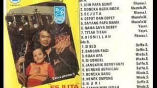 Lagu Anak Indonesia Jadul | Debby Oma Irama - Baca Bismillah
