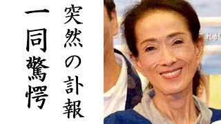 いしだあゆみの追悼コメントで元旦那・萩原健一へ放ったコトバに涙が止...