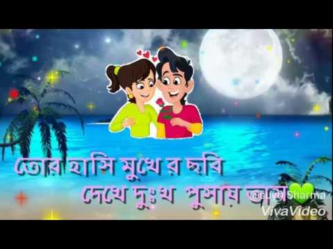 মাইয়া ও মাইয়া রে তুই অপরাধী রে Oporadhi by Ankur Mahamud | Cover By True love production