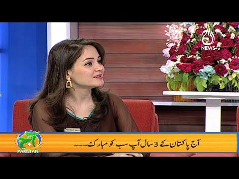 Aaj Pakistan Ka 3 Saal Ka Safar Kaisa Raha?  Aaj Pakistan with Sidra Iqbal   8 Oct 2021   Aaj News