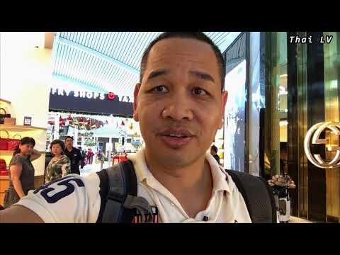 I AM in Bali : inside Bali Airport