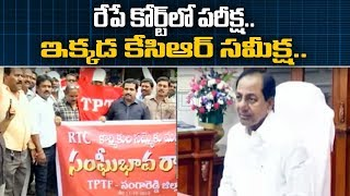 CM KCR Sameeksha Meeting In Pragathi Bhavan Over TSRTC Strike | Telangana Latest News | ABN Telugu