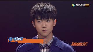 Download [明日花絮] 孟子坤飙高音唱《泡沫》,华晨宇:不输美颜赛道颜值、非凡唱功 Mp3