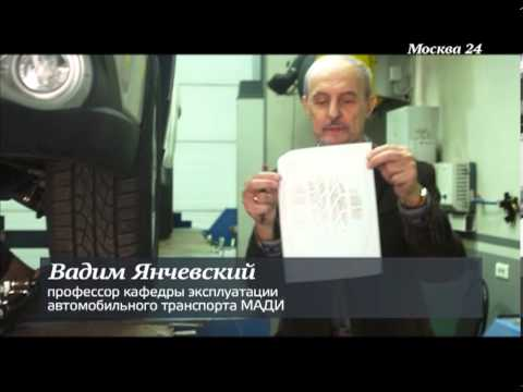 """""""Познавательный фильм"""": Экстремальное вождение"""