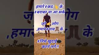 🇮🇳Indian Army Tayari SNACK Video | Best Motivational Song #Indian #Army#BSF #CRPF #NCC #SNACK 🔥