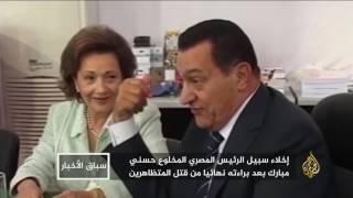 مبارك.. الحرية الكاملة بعد حبس قضاه بأرقى المستشفيات العسكرية